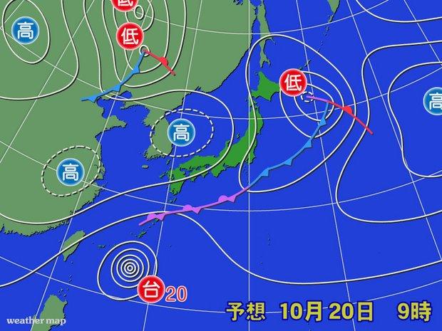 【あすの天気】20日は西~北日本は晴れの予想 沖縄は台風接近のおそれ news.livedoor.com/lite/article_d… 沖縄の南にある台風20号は、北東に向きを変えて接近するおそれがあります。強風や高波などにも注意してください。