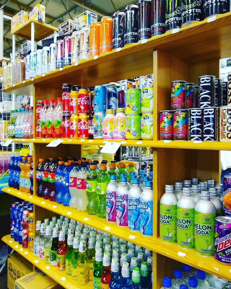 Akiba Station Twitter Àªªàª° Facts Fall Edition Is Begonnen Kom Langs Op Onze Stand Voor De Grootste En Vreemdste Mix Aan Japanse En Amerikaanse Frisdranken Https T Co Yyrvjsagts