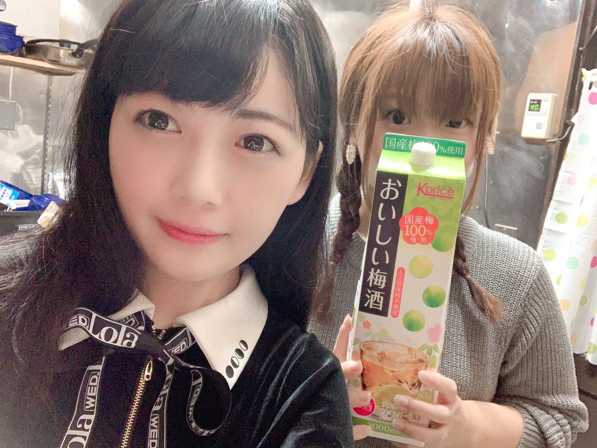 待ってます  #隅田川ブルーイング #ゆうゆの家pic.twitter.com/1TRcucNt49