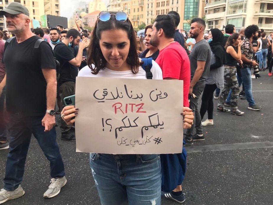 لبنانية ترفع لافتة في احتجاجات الشارع اللبناني   #لبنان_ينتفض #المملكة_في_قلب_العالم