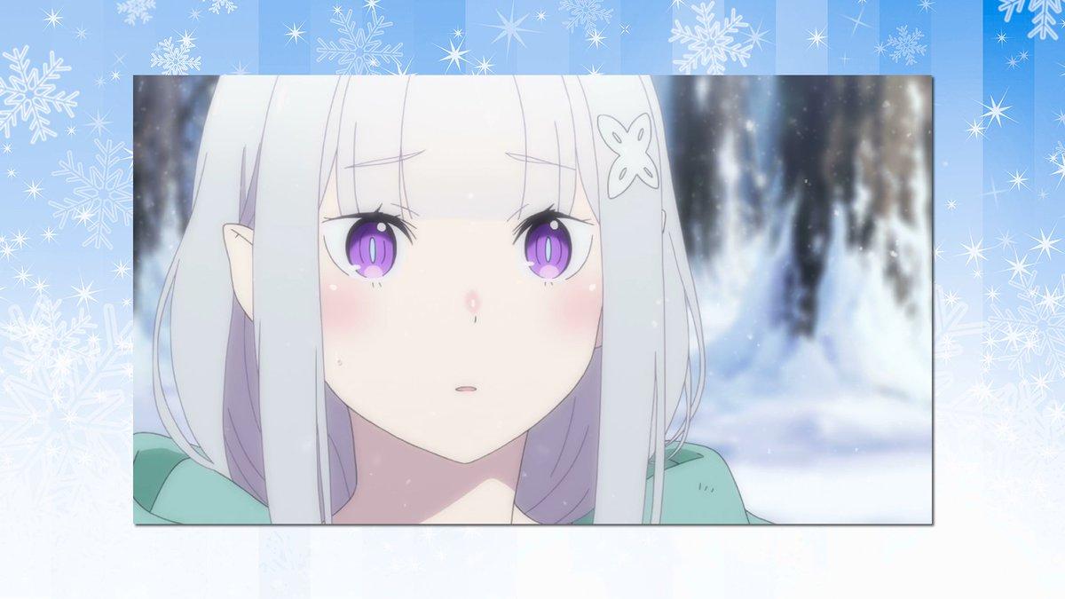 【氷結の絆・生放送】『Re:ゼロから始める異世界生活 氷結の絆』新場面カット①を公開!#rezero #リゼロ