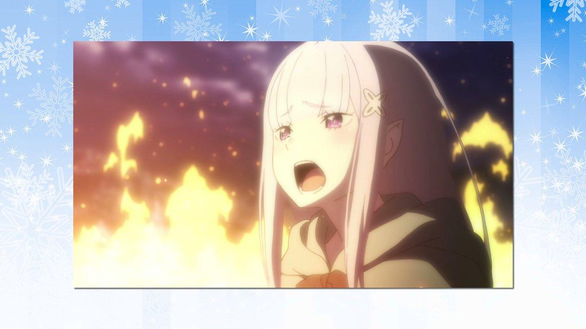 【氷結の絆・生放送】『Re:ゼロから始める異世界生活 氷結の絆』新場面カット③を公開!#rezero #リゼロ