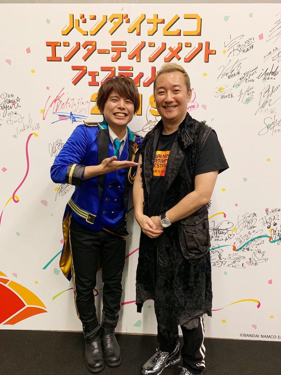 バンダイナムコエンターテインメントフェスティバル、1日目終了しましたー!!!ほんっとに幸せで勉強になる1日だった!東京ドームでMC、そしてSideMとしてパフォーマンスもさせて頂けるなんて、、!ご来場誠にありがとうございました!#バンナムフェス