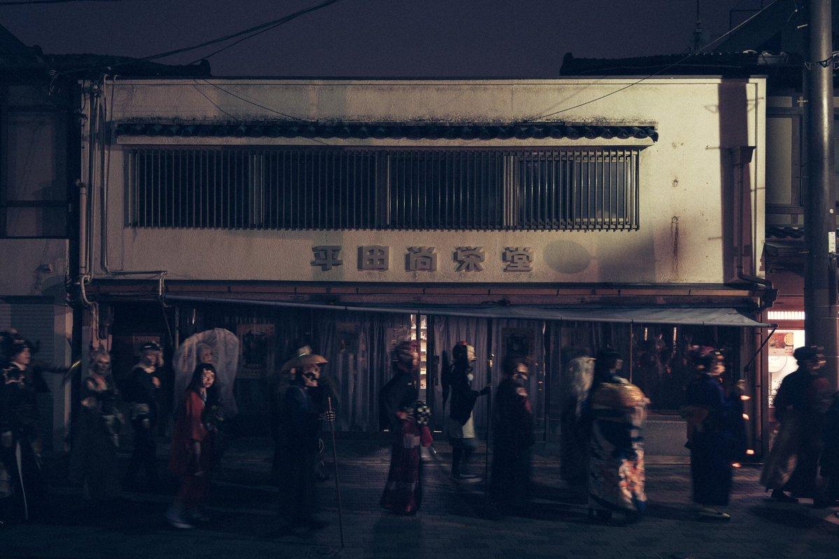 我が地元で年に一度開催される妖怪パレード。かつての百鬼夜行の舞台とされる通りだけあって、妖怪ウォッチなんて甘いものではなく本物志向。大人の方が楽しめるかも知れない。泣き叫ぶ子供もおります…笑#一条百鬼夜行 #モノノケ市 #大将軍商店街 #京都