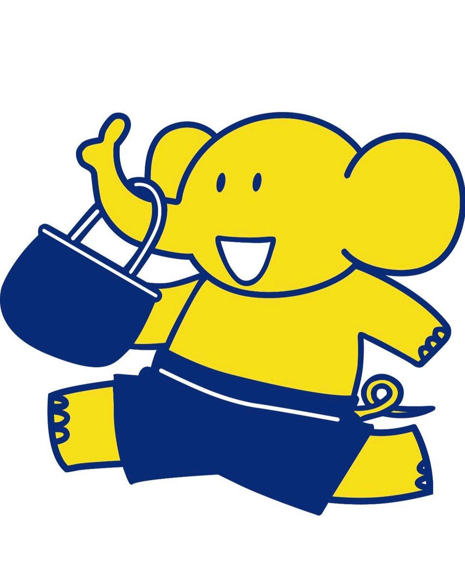 Buyzo-kun, an elephant holding a shopping bag with its trunk, is the shopping mascot for Kawasaki City, Japan.