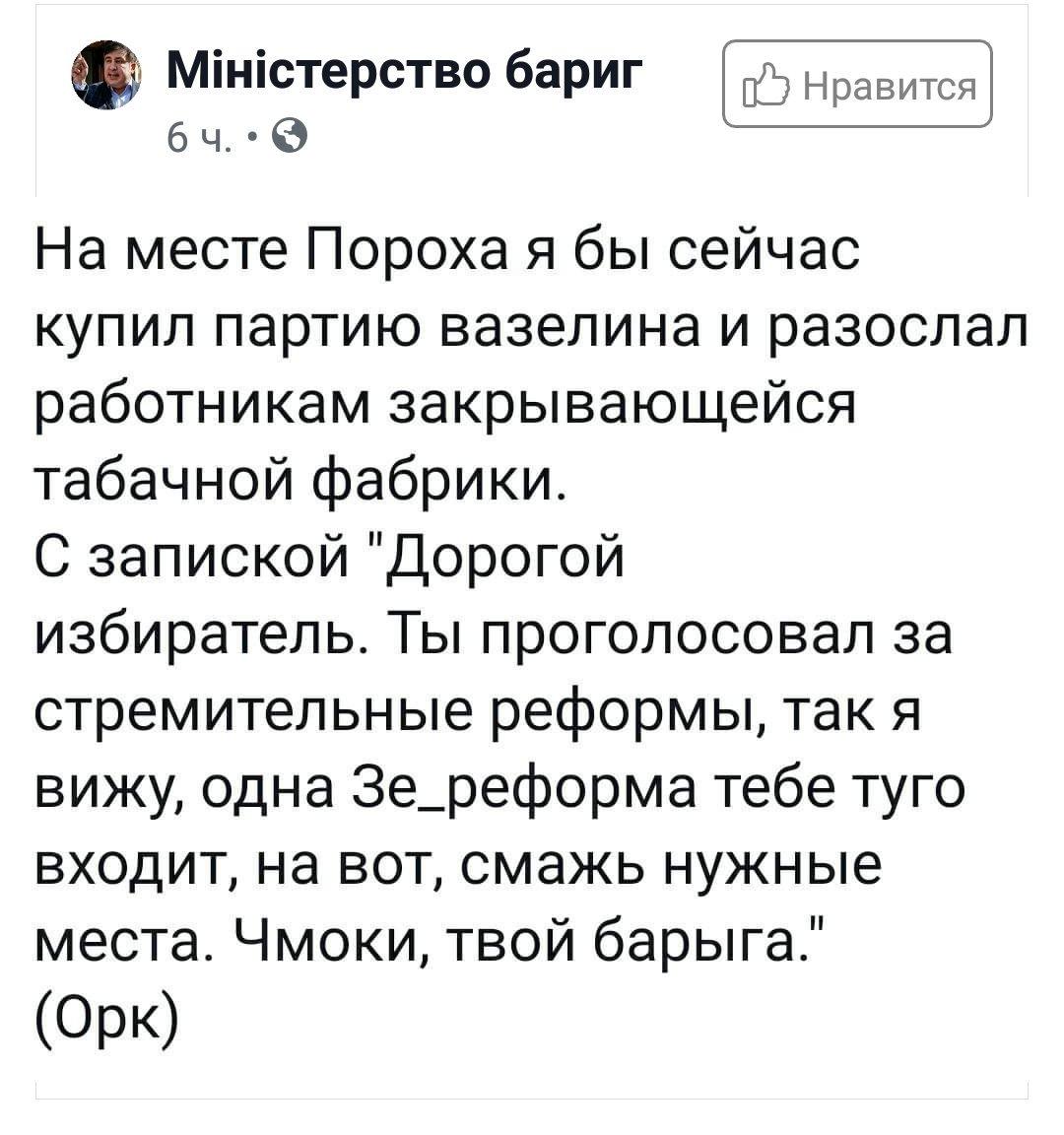 Суд поклав на Гладковського низку зобов'язань, що не дозволить йому сховатися від органів кримінального переслідування, - Рябошапка - Цензор.НЕТ 1284