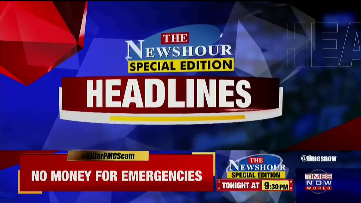 Here are THE HEADLINES on @thenewshour Special Edition.Listen in.