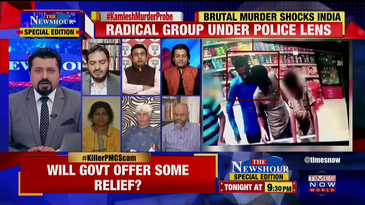 For every killing, we cannot approach the lobby: @abdulrazackkhan, Political Analyst tells Madhavdas G on @thenewshour Special Edition.   #KamleshMurderProbe