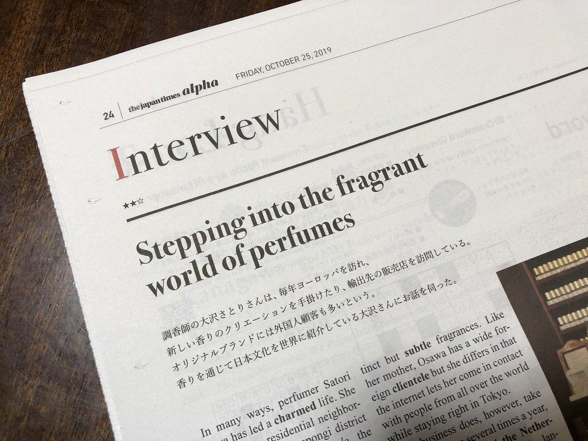 ジャパン タイムズ アルファ