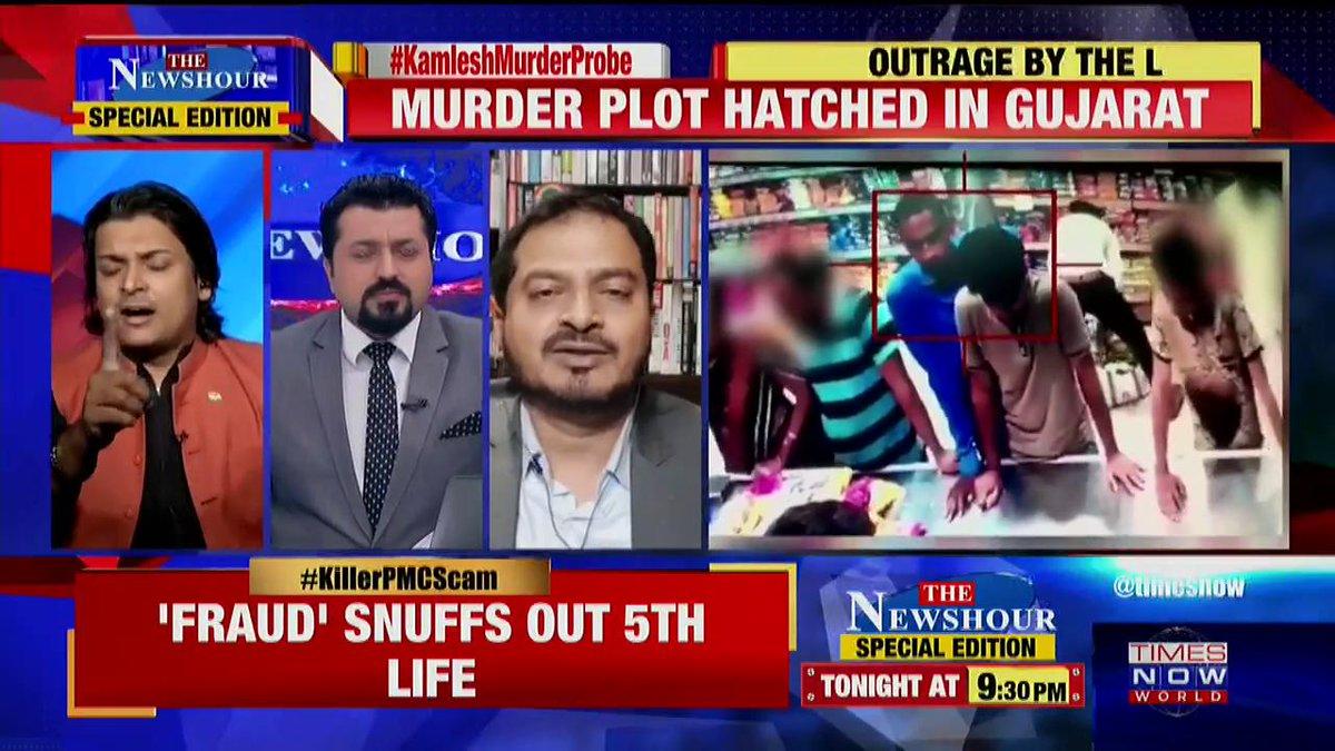 Watch: The debate gets heated on @thenewshour Special Edition with Madhavdas G.   #KamleshMurderProbe