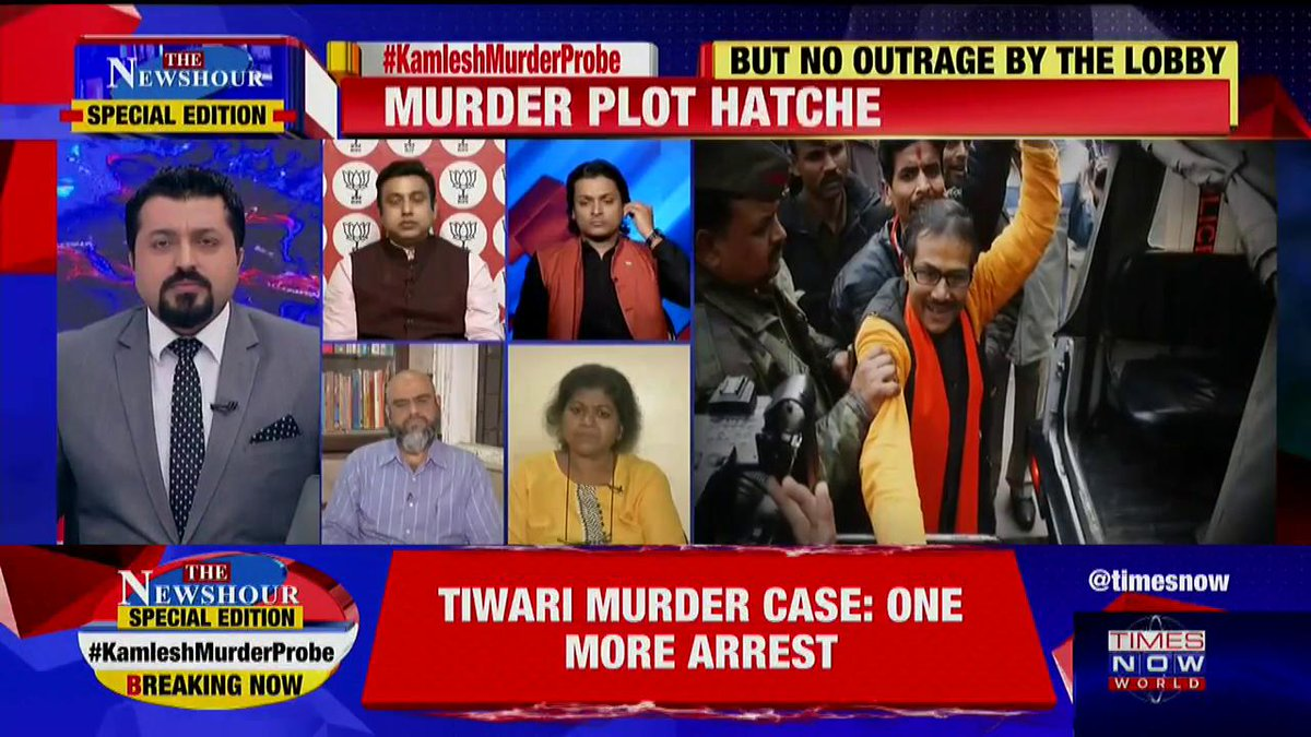 It's a matter of investigation whether additional security was needed or not needed: @syedzafarBJP, Spokesperson, BJP tells Madhavdas G on @thenewshour Special Edition.   #KamleshMurderProbe