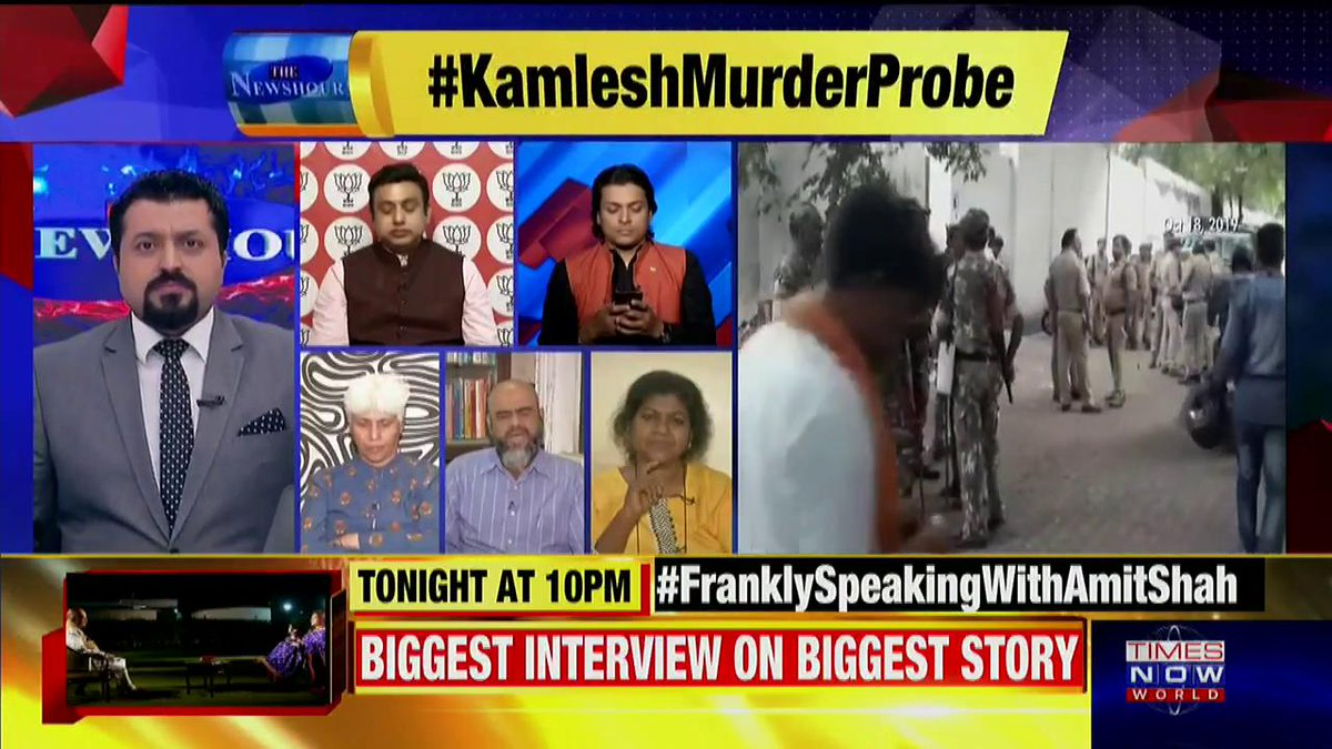 Investigation is still 'pending' and the investigation is in initial process: Atiq Ur Rehman, Islamic Scholar tells Madhavdas G on @thenewshour Special Edition.   #KamleshMurderProbe