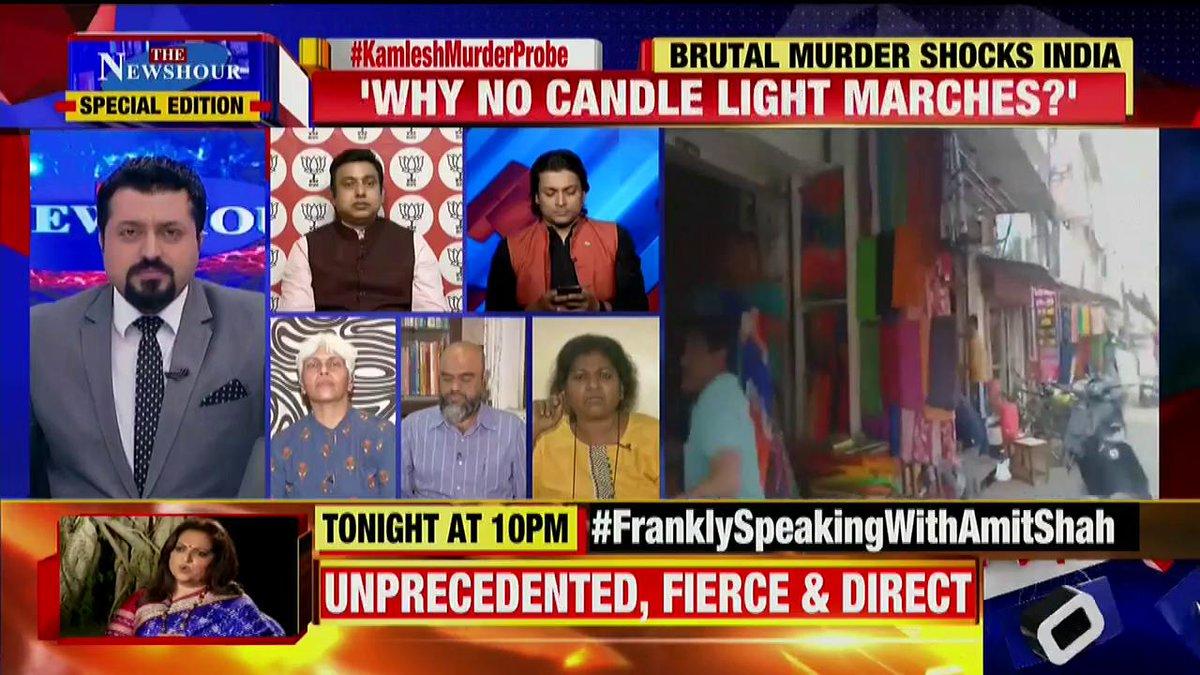 Kamlesh Tiwari has been killed under a political conspiracy: @drindiratiwari, Secretary General & Working President, Akhil Bharat Hindu Mahasabha tells Madhavdas G on @thenewshour Special Edition.   #KamleshMurderProbe