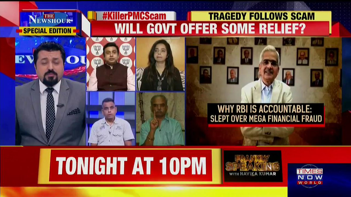 The 5 deaths are definitely linked to PMC Bank 'fraud' and I am feeling very sad: @syedzafarBJP, Spokesperson, BJP tells Madhavdas G on @thenewshour Special Edition.   #KillerPMCScam