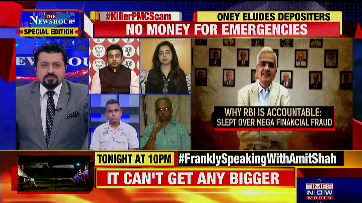 This is a typical case of a cooperative society bank which actually is governed partly by the State and partly by the RBI: @rajalakshmij, Blogger tells Madhavdas G on @thenewshour Special Edition.   #KillerPMCScam