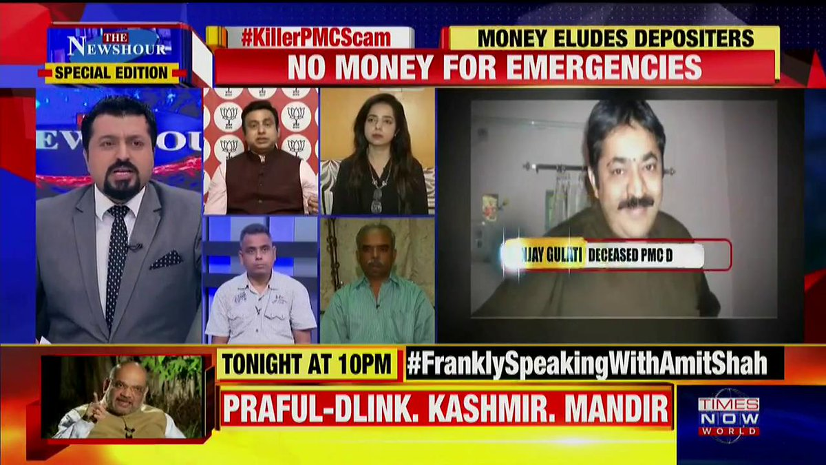 Assurance has to be put on writing: @BSundar61, PMC Bank Victim & Political Analyst tells Madhavdas G on @thenewshour Special Edition.   #KillerPMCScam