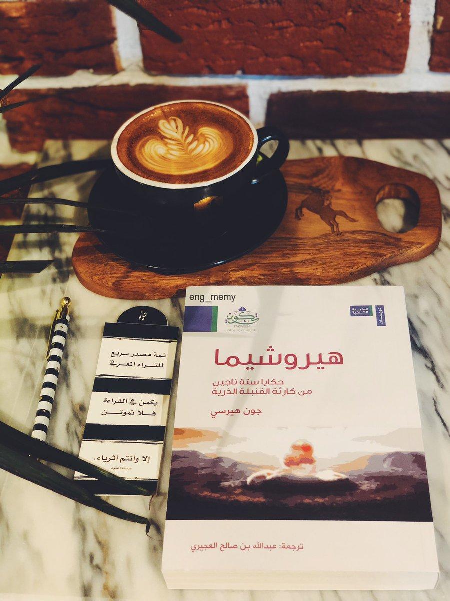 ثيمات فكتوريا قهوة Bertul