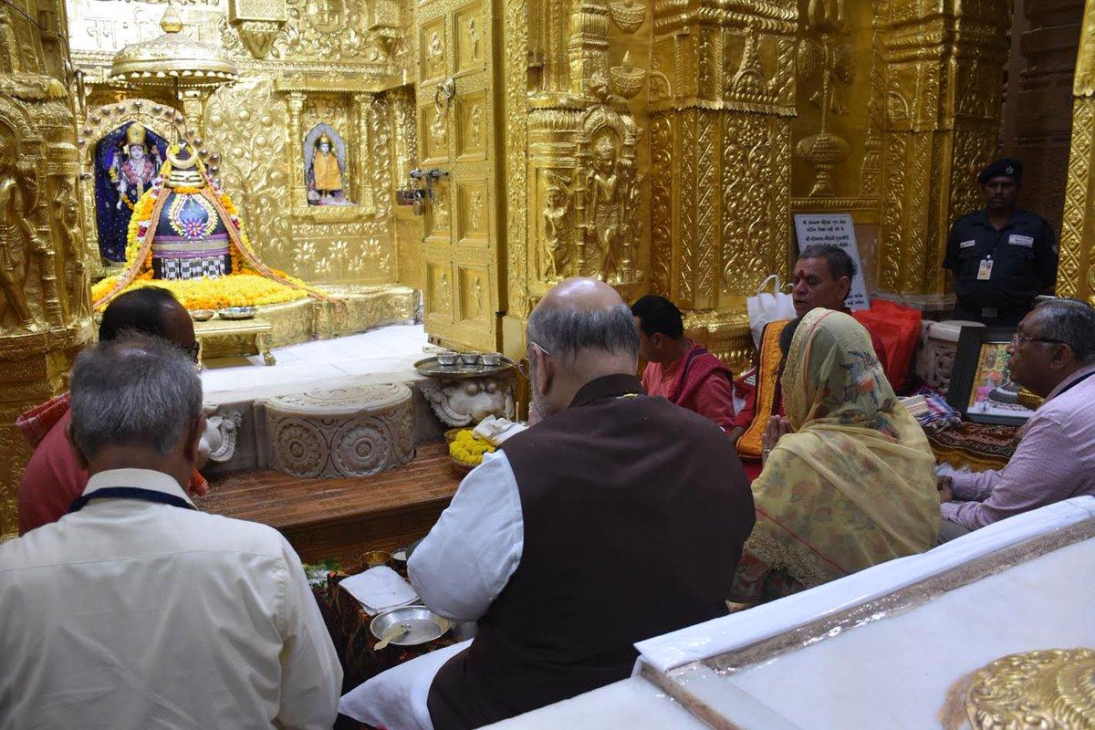 Amit Shah visits Somnath