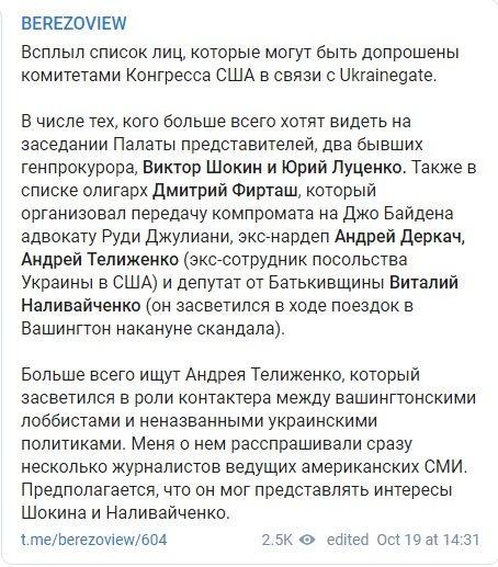 Надбудову на будівлі на Майдані демонтували, - Кличко - Цензор.НЕТ 7700