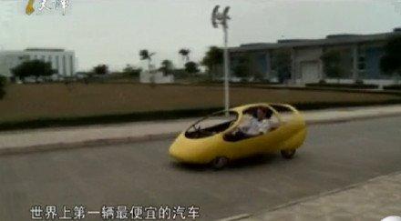 RT @Cultobjects: Luigi #Colani city car prototype https://t.co/MsCRagRZwq
