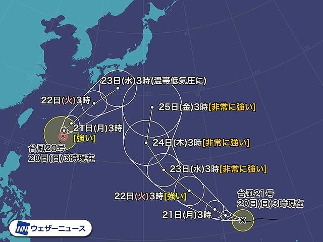 【警戒を】台風20号・21号ともに北上へ、日本に影響か台風20号は前線に湿った空気を送り込むか、温帯低気圧になって前線と一体化するかして、22日頃に東日本で雨を降らせる可能性。21号は非常に強い勢力となって24日頃に小笠原諸島付近に達する見込みです。
