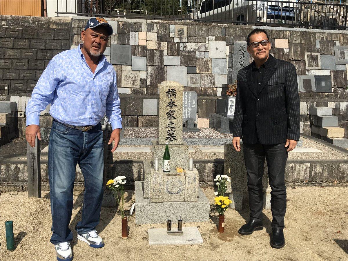 橋本の地元・岐阜県土岐市に来れたのでイベント前に蝶野と一緒に橋本のお墓参りへ。今日は野外のイベントだけど快晴になったのは橋本のお陰かな。