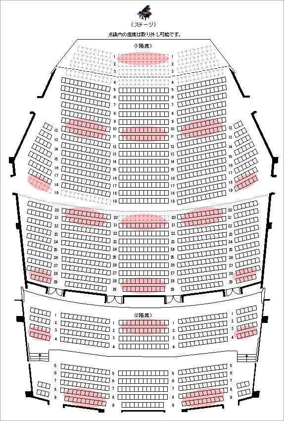 メルパルク ホール 大阪