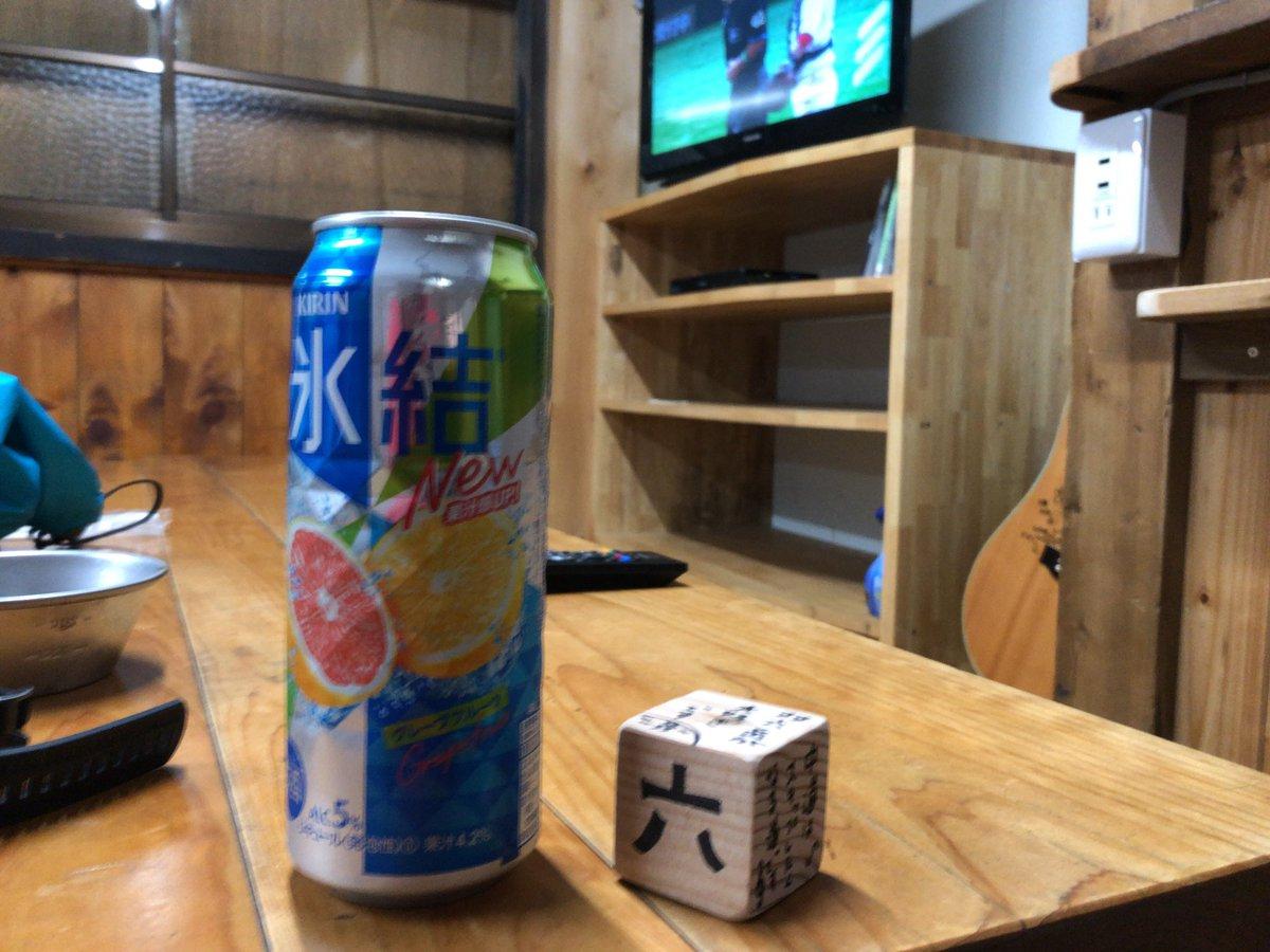 Kazuya_2133 photo