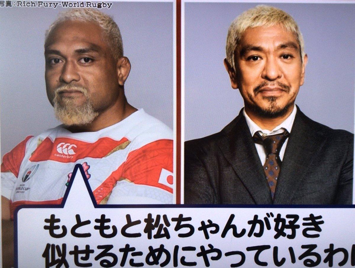 中島イシレリ[ラグビー日本代表] X ラグビー日本