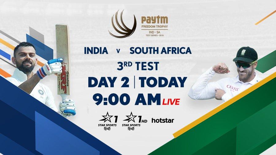 तीसरे टेस्ट में @ImRo45 और @ajinkyarahane88 की बेहतरीन बल्लेबाज़ी की बदौलत #TeamIndia का शानदार प्रदर्शन जारी है! 💪क्या मेहमानों को जल्दी विकेट मिल पाएगी? जानने के लिए देखिए मैच के दूसरे दिन का हाल!