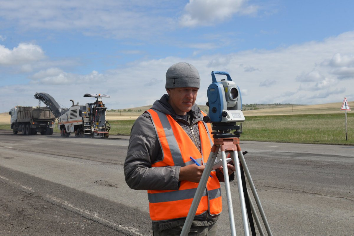 Дорожный работник картинки