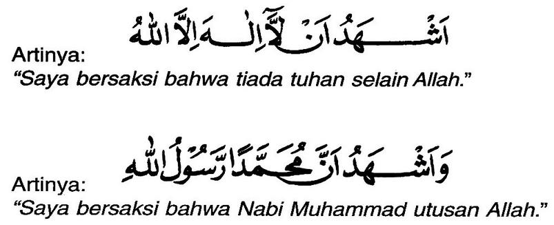 Dua Kalimah Syahadah Jawi