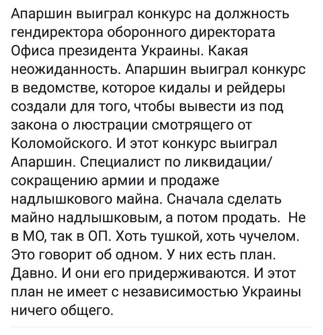 В Україні розробляють нову концепцію тероборони, - Загороднюк - Цензор.НЕТ 3787