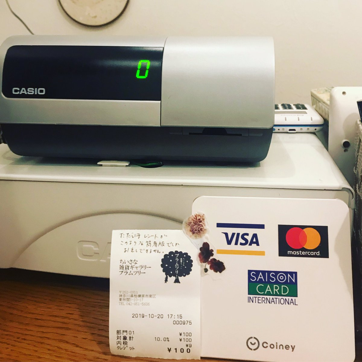 【お知らせ】クレジットカードが導入されました。まだこれしか種類使えないしキャッシュレス還元店でもないし専用プリンタ無で簡易的レシートしか出せないけど…時代ですね。が、何しろ慣れません。お会計時にあっ!とか叫びつつのノロノロ会計となりますことをご了承の上…お願いします…頑張ります