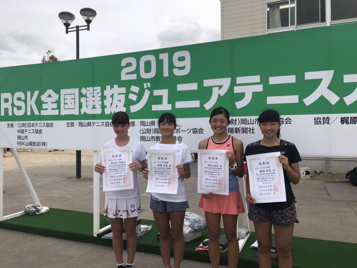 協会 中国 テニス