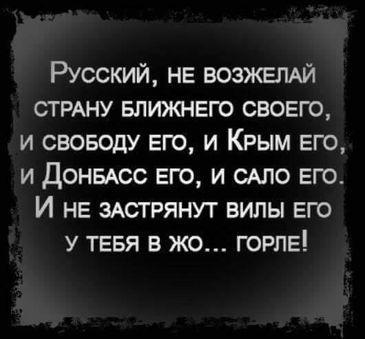 """""""Всем бойцам озвучили план наступления на укропов"""", - боевики возмущаются из-за лжи о наступлении возле Золотого - Цензор.НЕТ 7174"""