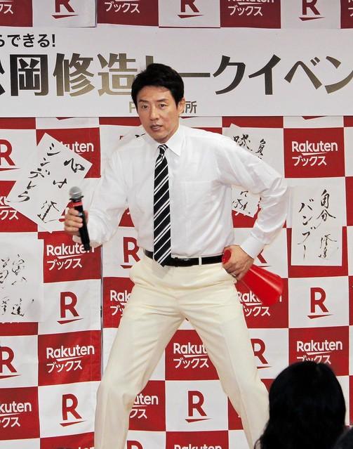 """【まさかの】松岡修造、「心の中で五輪参加しよう!」札幌で呼びかけていた東京五輪の日本選手団の応援団長として、札幌で「みんな!心の中で参加しよう!」と呼びかけていたという。松岡は「マラソンが来てしまいました」と""""活動報告""""。"""