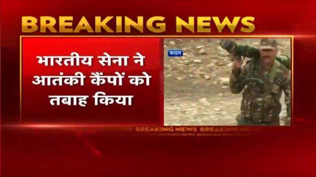 PoK में आतंकी अड्डों पर सेना की बड़ी कार्रवाई, आतंकी कैंपों को किया तबाहअन्य वीडियो  http://bit.ly/at_videos#ATVideo