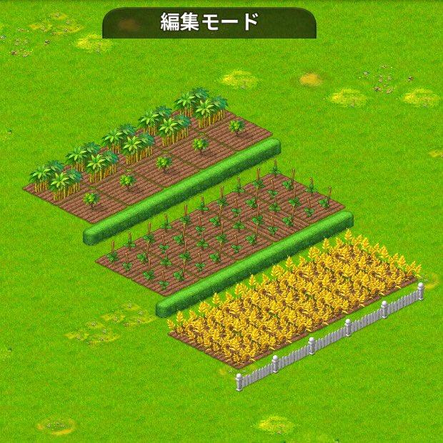 【 配置メモ💡】<畑>と<垣根>を組み合わせると段々畑っぽくなーる。手前の<垣根>のはみ出し部分を他のデコで隠すとより段々畑っぽくなーる( ・∇・)他の畑の配置とか↓#township #township_mobile#townshipgame #タウンシップ