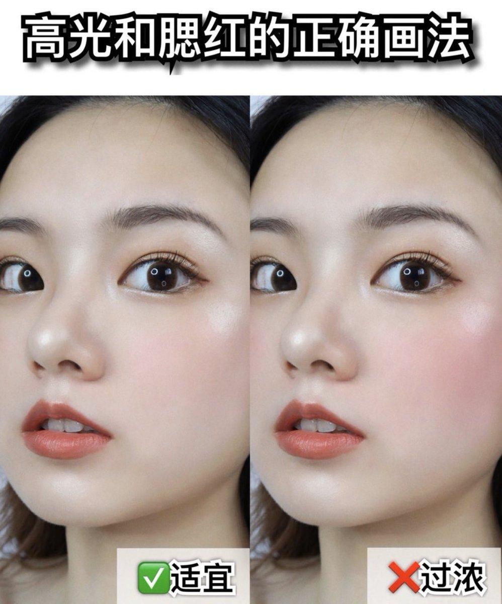 顔の骨格別!!チークの正しい入れ方🇨🇳❤️同じチークの入れ方をしても、骨格によっては、主張が激しくなったり、顔が大きく見える場合があります😵💔自分の骨格を理解して、自分に合ったチークの入れ方を把握しよう!!#紅美女 #中国メイク