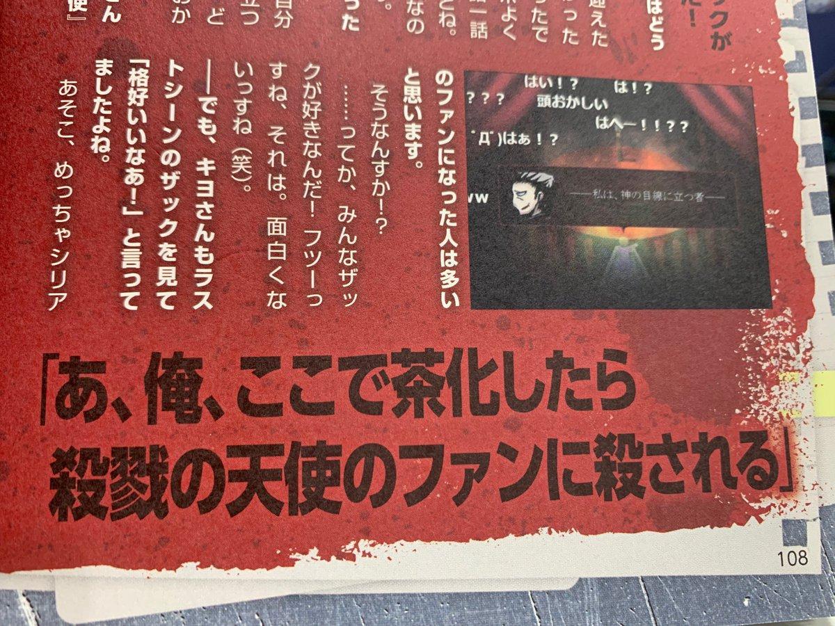 キヨさんが日本のインディーゲームに果たした様々な
