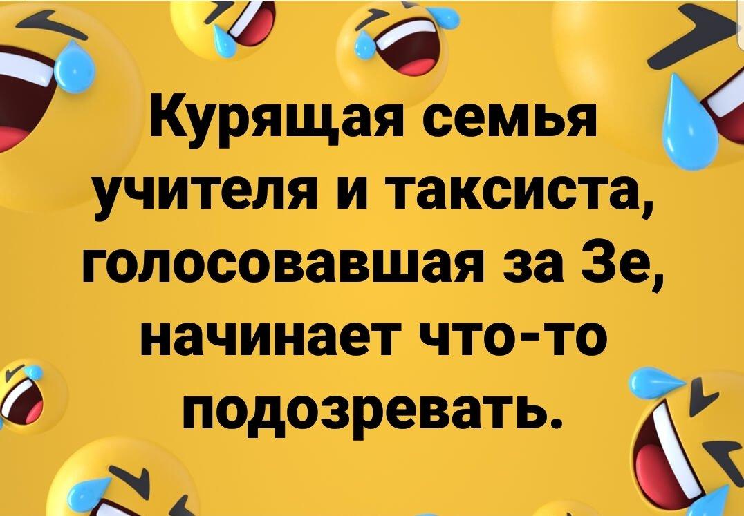 Перед возможным прохождением полиграфа депутатов СН вызовут для объяснений, - замглавы фракции СН Кравчук - Цензор.НЕТ 61