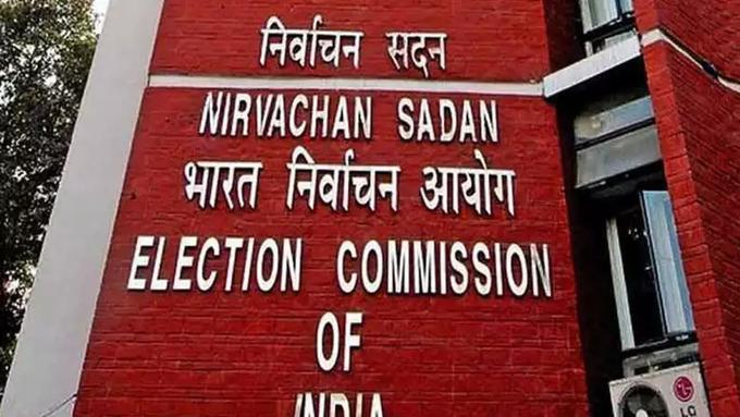 #ElectionCommission Photo