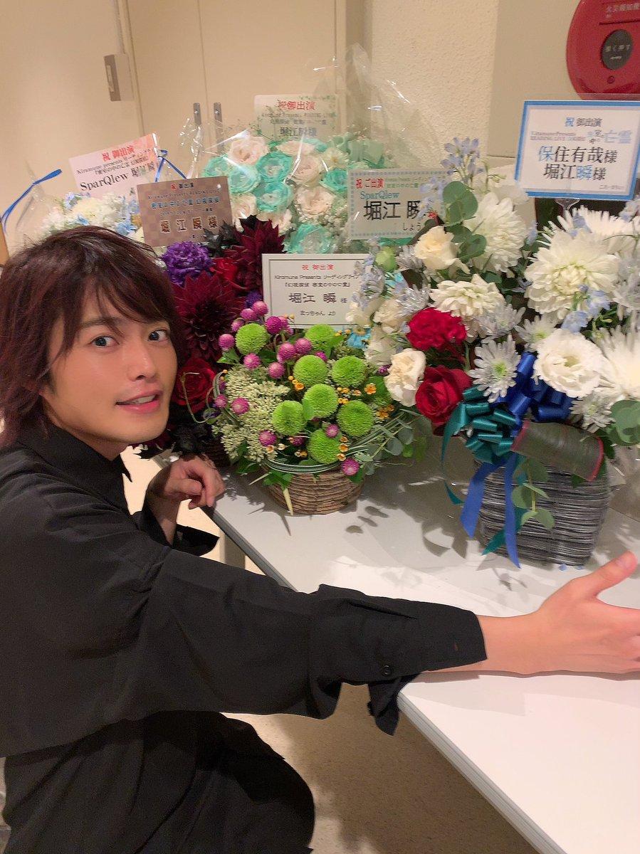 「密室の中の亡霊 幻視探偵」大阪公演、無事に終了しました!初めてのリーライでとても緊張しましたが、先輩方と同じ壇上で芝居のやり取りができる嬉しさを噛み締めながら、心地よく臨むことが出来ました。来週は千葉公演。最後まで宜しくお願い致します! お花もありがとうございます…!頑張れた!