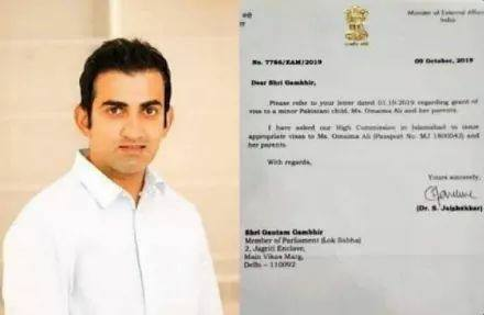 RESPECT! Thank you @GautamGambhir helps Pakistani child Omaima Ali and her parents get visa for heart surgery in India. Good gesture should always be appreciated. 🙏👏🙌