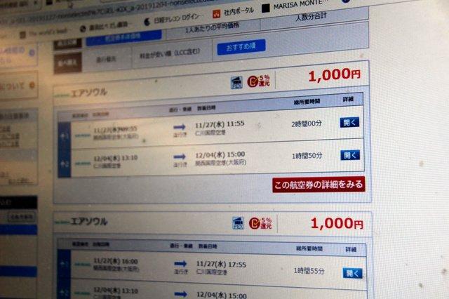 【影響】往復1000円も、日韓関係悪化で格安航空券が値崩れ通常6000円程度の大阪-ソウル便は1000円程度に。チケットの仕入れ担当者は「行くならいまがチャンス」と話している。