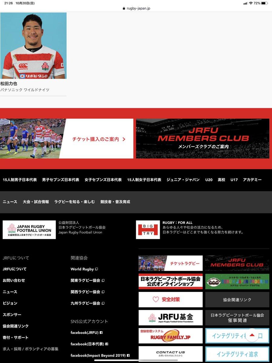 さあ、これからはトップリーグも観に行こう!!皆普段は日本のトップリーグでプレイしているよ。にわかファンも一緒に行こう!!次は1月から!!