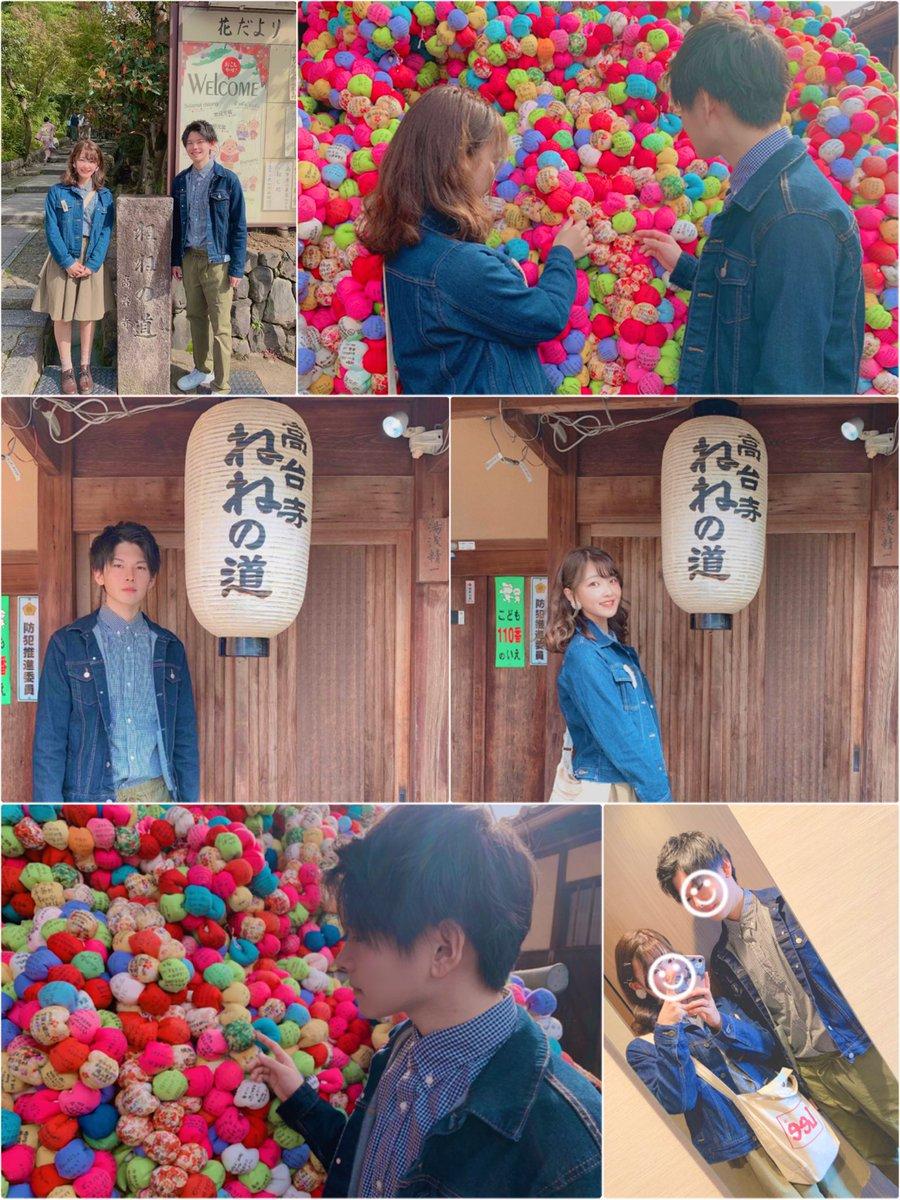 7年記念日🦁💌1泊2日の京都旅行いってきました🍁⛩14歳からたーーっくさんの事を共に過ごして乗り越えて支えあってきた7年間!🗓今でも惚れて惚れさせての繰り返しで毎日仲良しです🔰これから先もお互いが初めての人で最期までのパートナーになるんだろうなと心から思えます😊💍