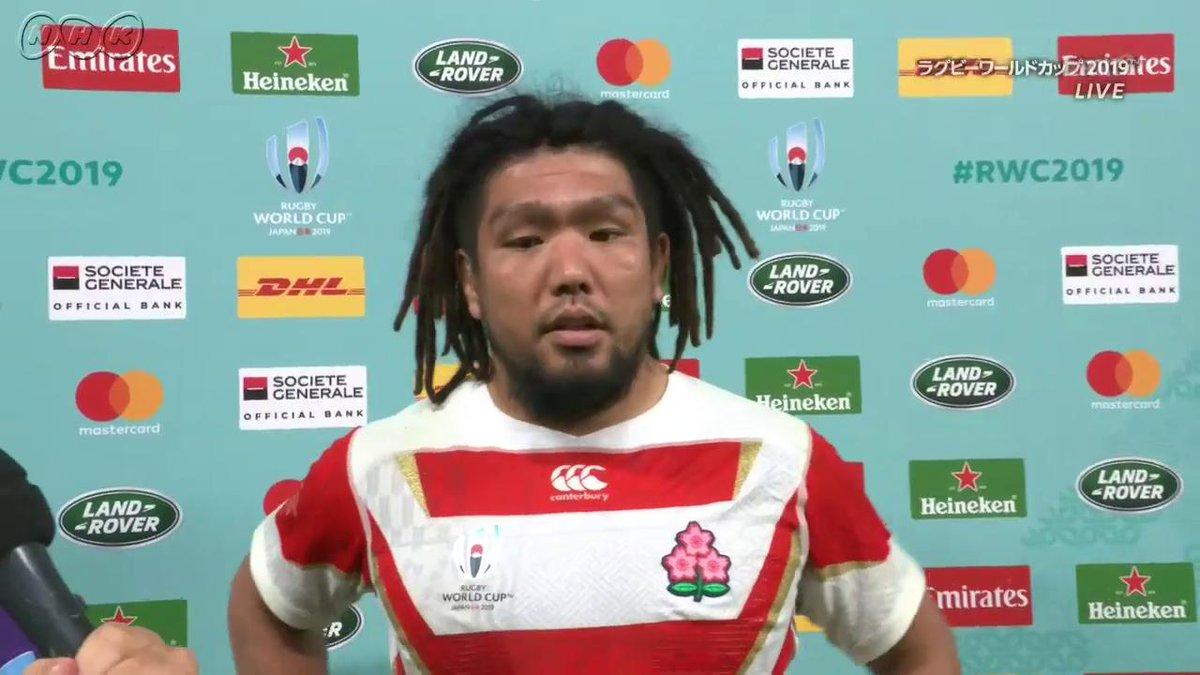 【#堀江翔太 選手インタビュー】「最高のチームでした」「自分たちのすることは全部出した」「若い世代たちが僕たちの姿見て上に上がろうという気持ちを持ってもらえれば」#ラグビーワールドカップ2019 日本大会日本 3-26 南アフリカ#RWC2019 #ラグビー #rugbyjp