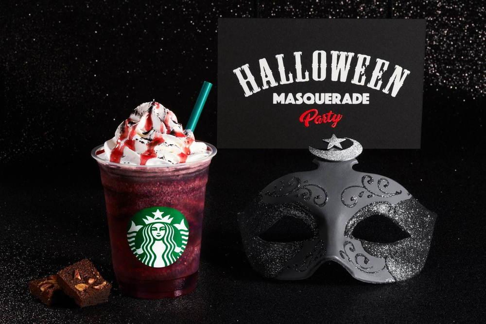 スターバックス「ハロウィン ダーク ナイト フラペチーノ」夜の仮面舞踏会をイメージ -